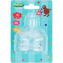 2B Baby Babblarna Flasknapp 3-6 månader Medium 2-p